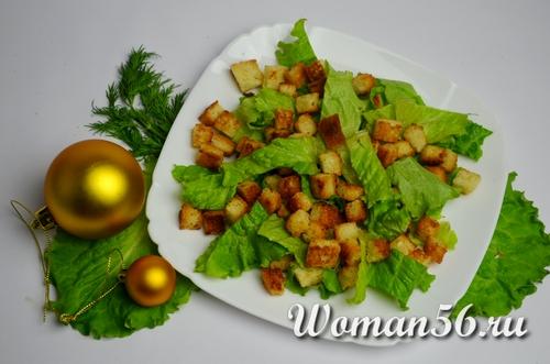 рецепт салата цезарь с сухариками фото