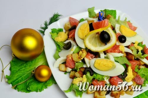 рецепт салата с семгой и сухариками