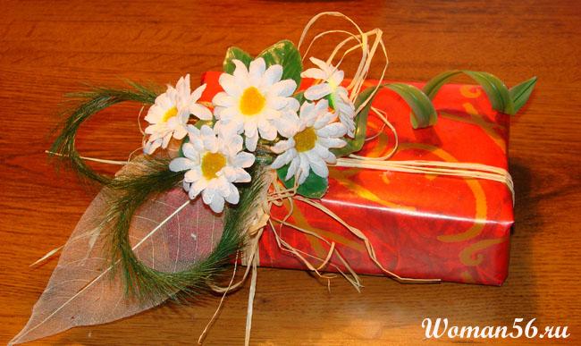 Как красиво упаковать подарок своими
