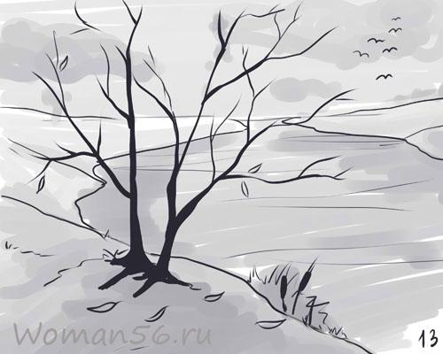 Пейзаж ветер