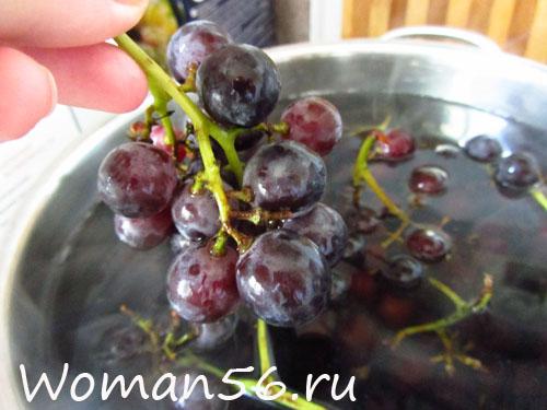 Как приготовить в зиму виноградный сок в домашних условиях