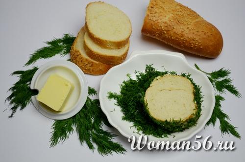 батон с укропом для бутербродов