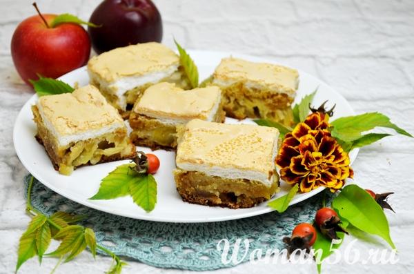Яблочный пирог с безе рецепт с фото