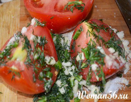 помидоры соль сахар