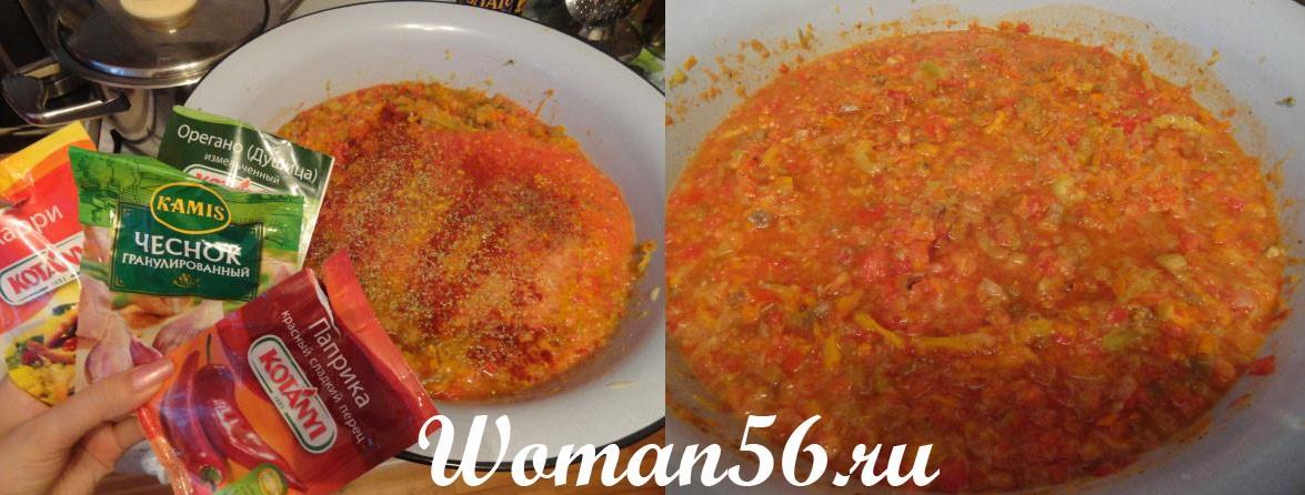 Болгарский соус