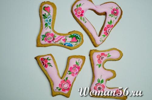 печенье буквы на день всех влюбленных