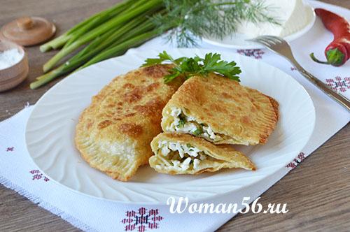 Рецепт чебуреков с сыром в домашних условиях
