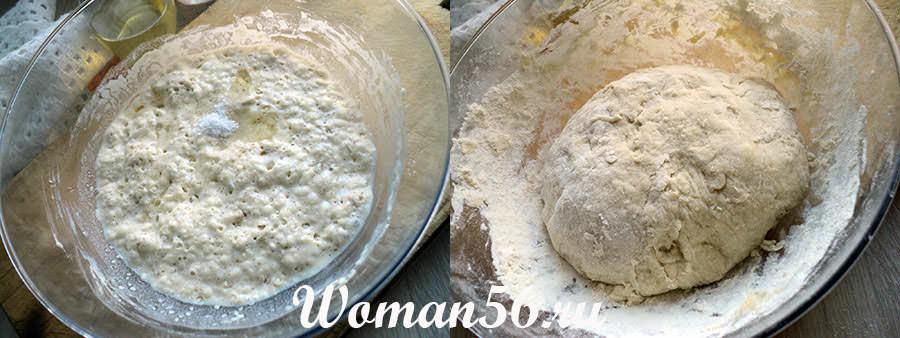 как делатьь тесто для хлеба