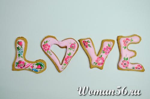 печенье i love you