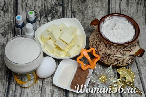 ингредиенты для печенья валентинок