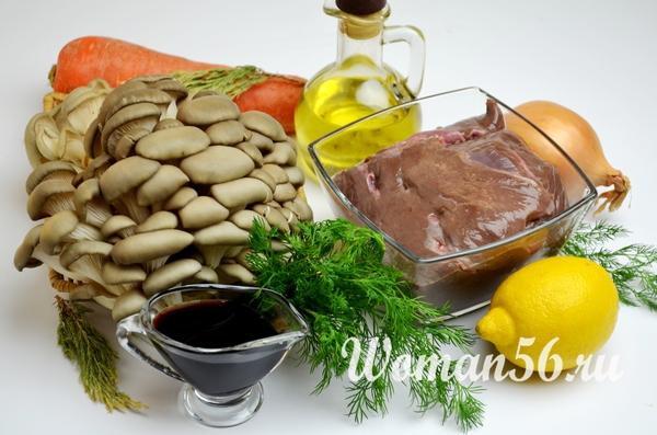 ингредиенты для салата из печени с морковью