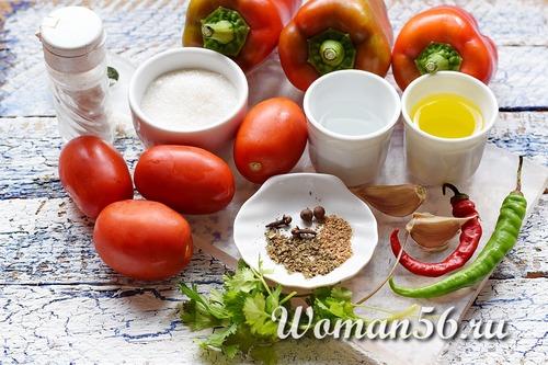 ингредиенты лечо с перцем