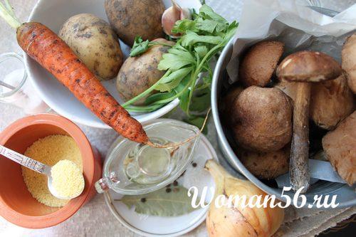 ингредиенты для супа из подберезовиков