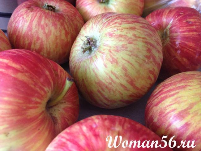 Из слоеного теста с яблоками