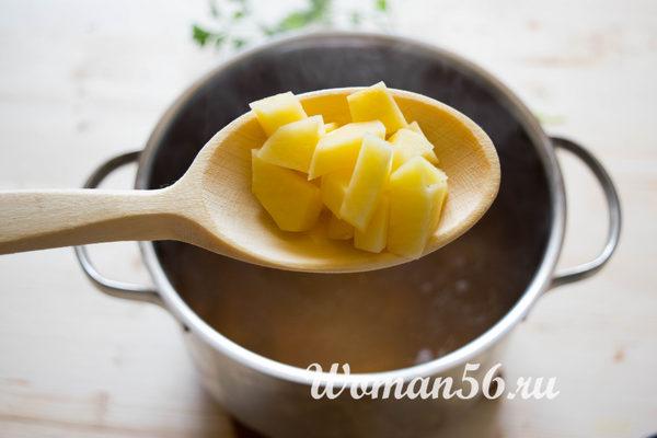 картошка для супа с лисичками