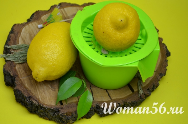 лимонный сок для курда
