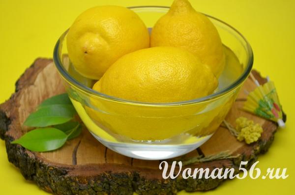 лимоны для курда