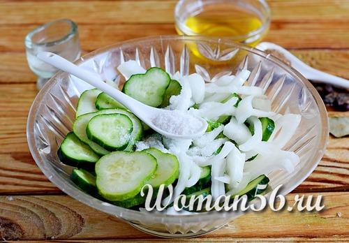 соль для огурцов с луком