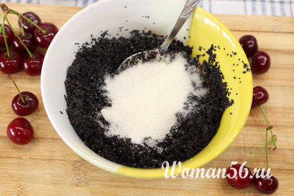 мак для выпечки с сахаром