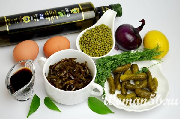 ингредиенты салата из маша
