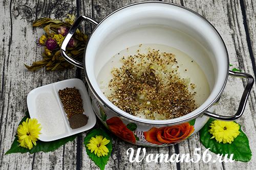 специи для тыквы по-корейски
