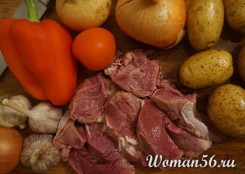 мясо лосятины для жаркое