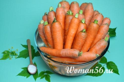 мытая морковь для сока