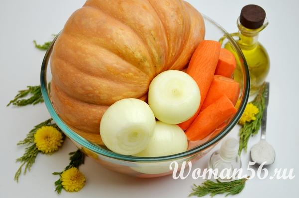 мытые овощи для тыквенной икры