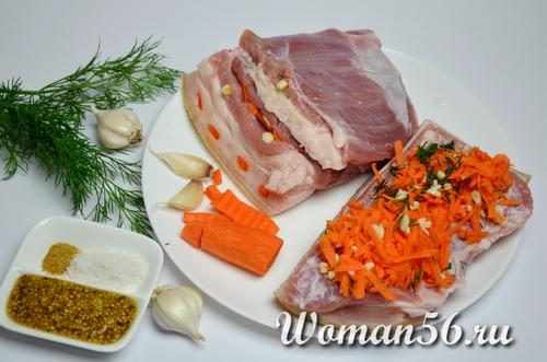 морковь для сала