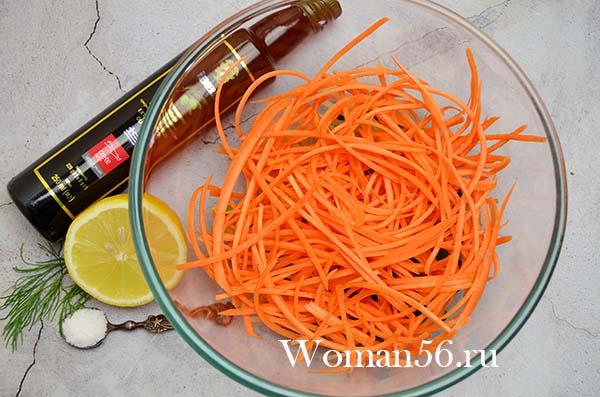морковь для салата с черемшой