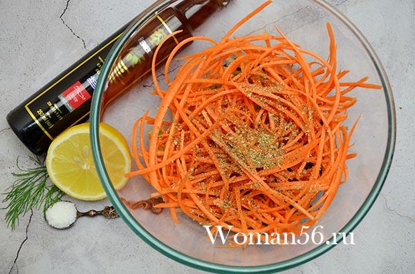 морковь со специями