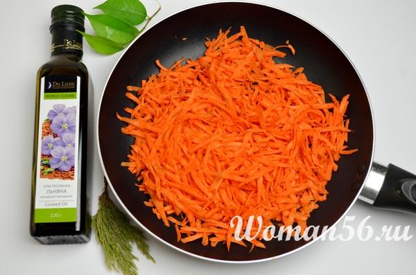 морковь для рыбной запеканки