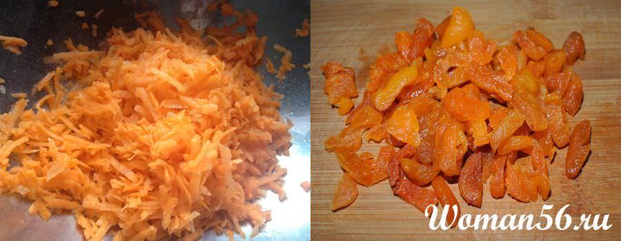 морковь с курагой
