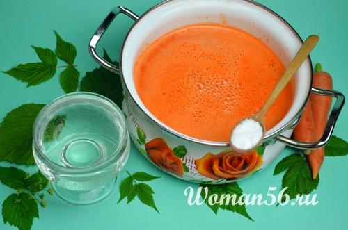 сок из моркови с солью
