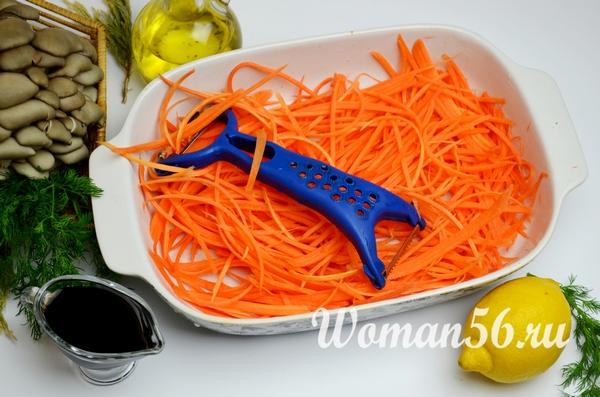 натертая морковь для салата