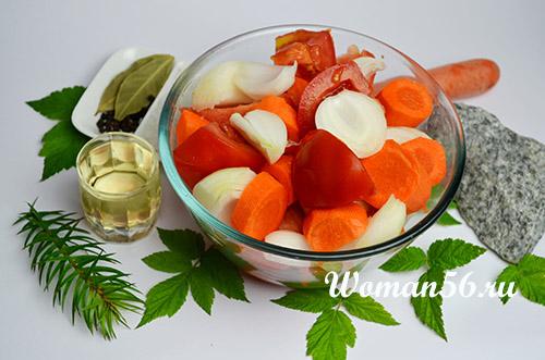 нарезанные овощи и тыква