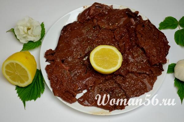 говяжья печень с лимоном