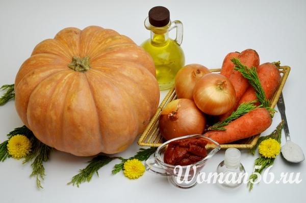 овощи для тыквенной икры