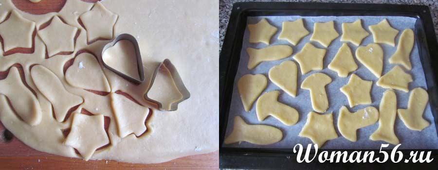 заготовка печенья