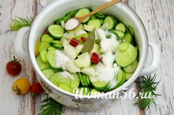 пряности для овощного салата на зиму