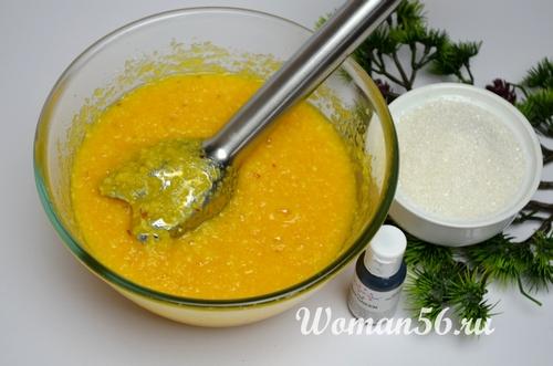 лимоны перекрученные для пирога