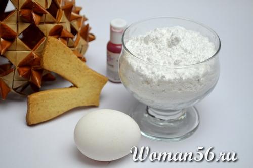 сахарная пудра для глазури