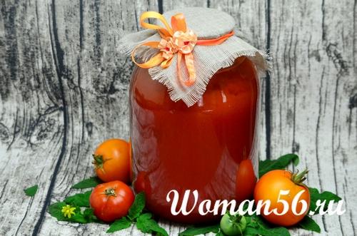 Рецепт томатного сока на зиму в домашних условиях