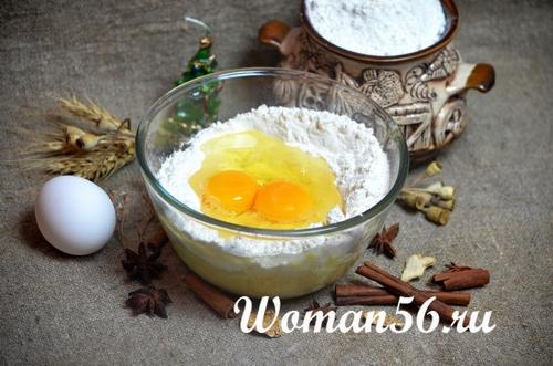 яйца для пряничного теста