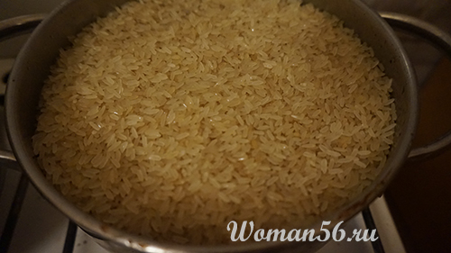 рис для плова из лосятины