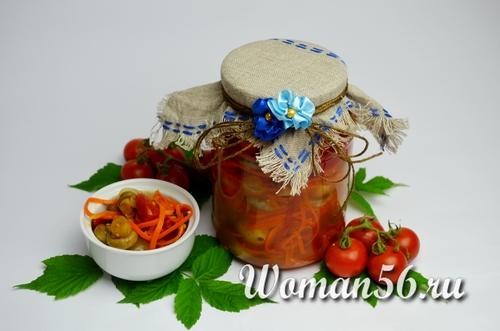 Салат на зиму с грибами и помидорами