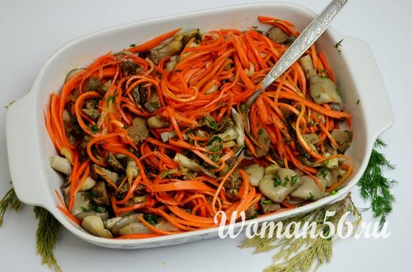 морковь с печенью салат