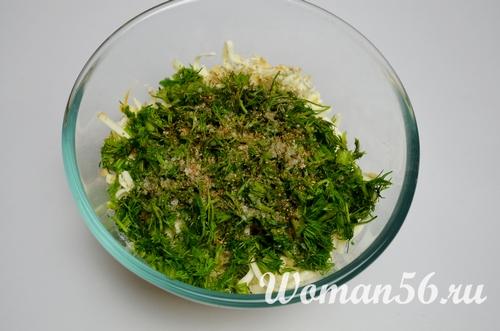 сыр с зеленью для ватрушек
