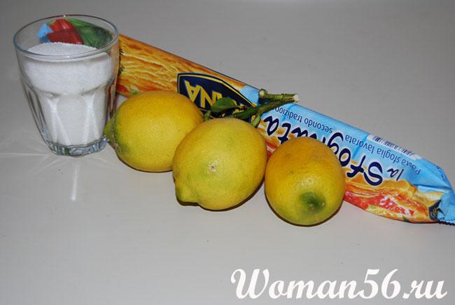 Слойки с лимоном