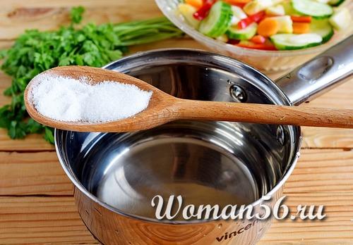 соль для овощного ассорти